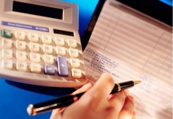 Сколько стоят услуги бухгалтера Екатеринбург