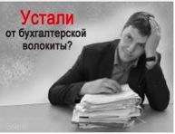 Ведение бухгалтерии для ИП
