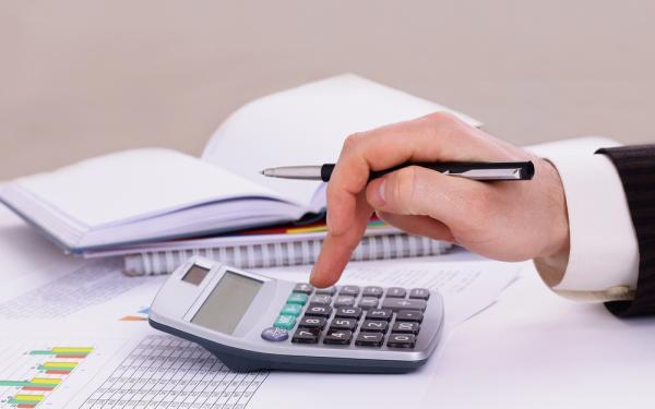 Ведение бухгалтерии для ООО